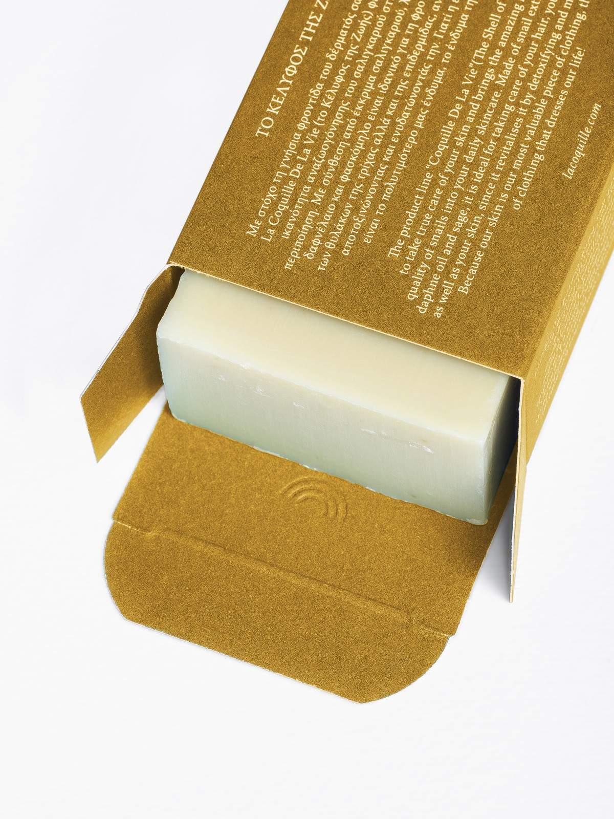 Snail secretion, Wild Lavender, Sulfur & Chamomile Soap bar