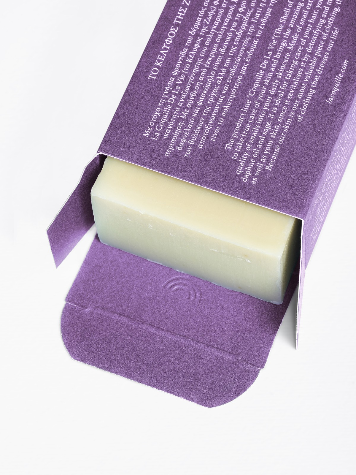 Snail secretion, Olive oil & Wild Lavender Soap bar