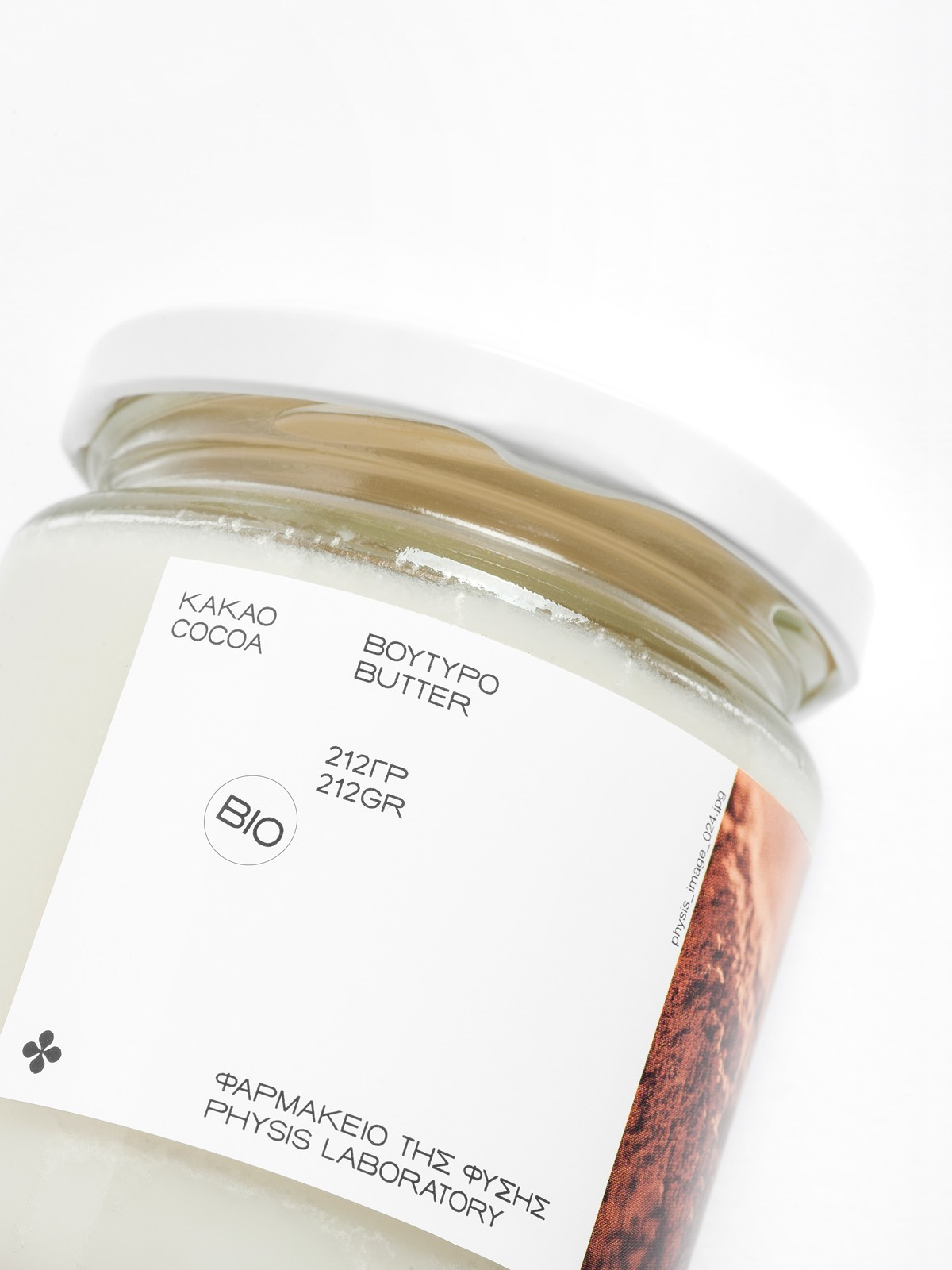 Cocoa butter—Theobroma Cacao Seed Butter