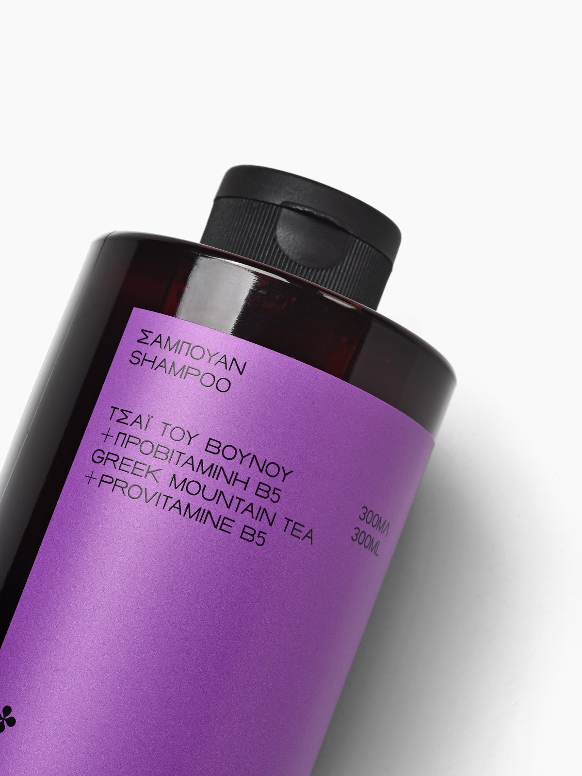 Greek Mountain tea & Provitamin B5 Shampoo